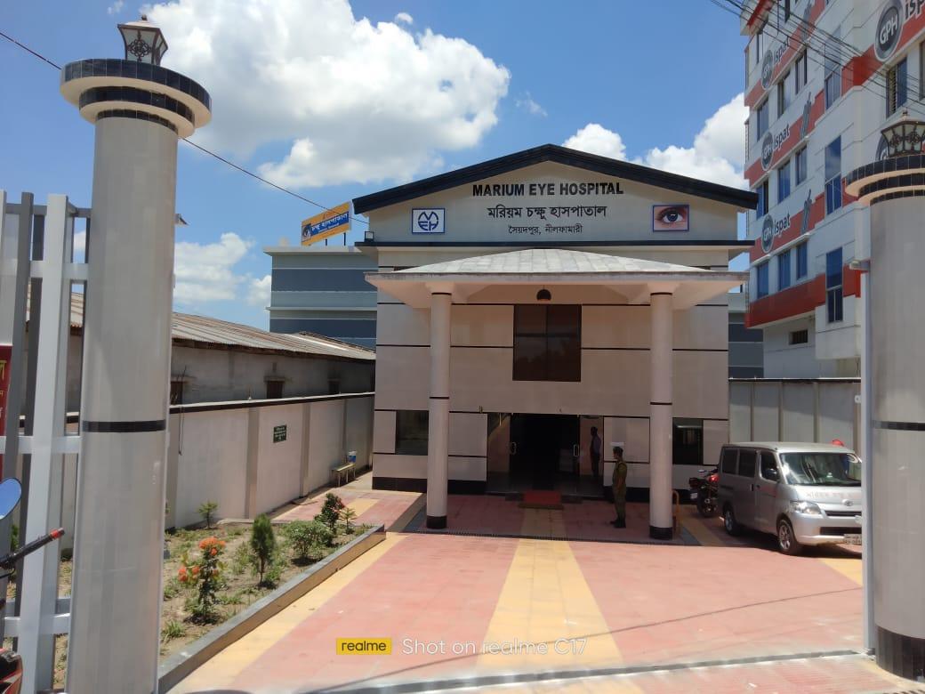 Inauguration Ceremony of Marium Eye Hospital, Saidpur – At its new premises